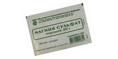 Пакетик с магнезией