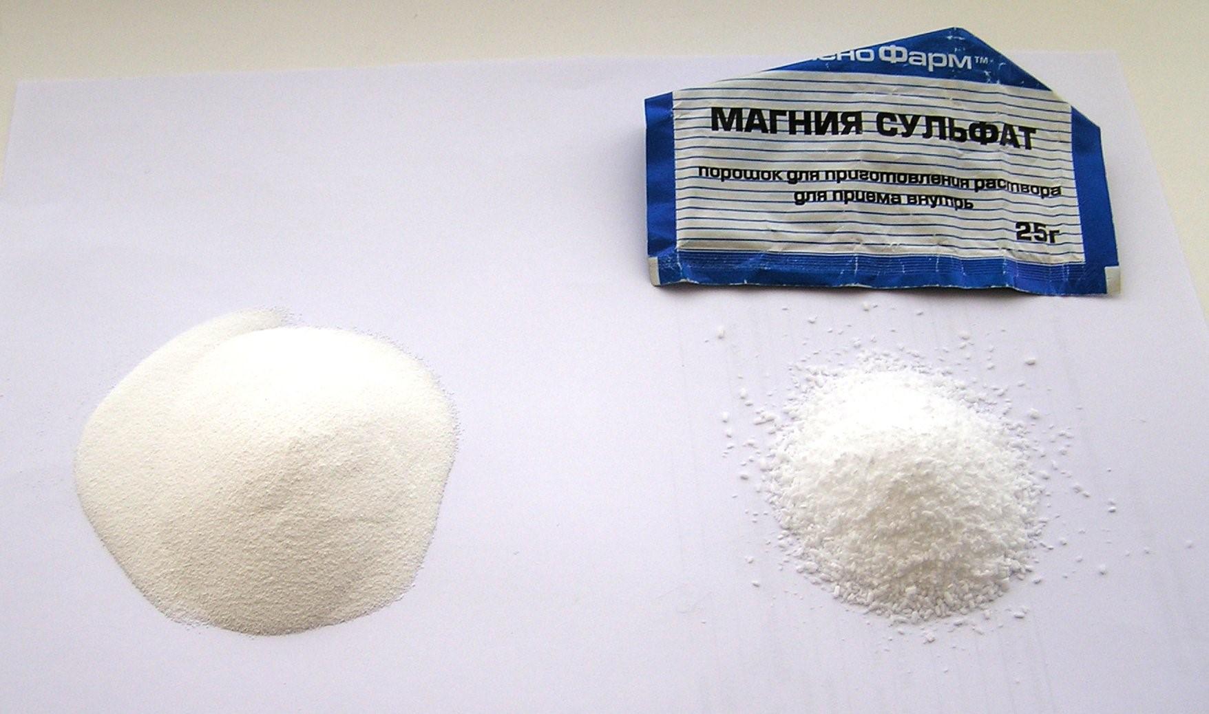Магния сульфат – одно из лучших солевых слабительных