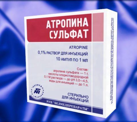 Атропин входит в перечень препаратов неотложной медицинской помощи.
