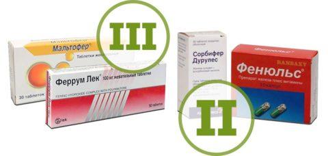 Такие таблетки назначаются для лечения анемии
