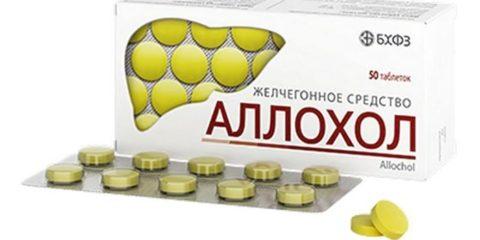 Аллохол – популярный и недорогой желчегонный препарат