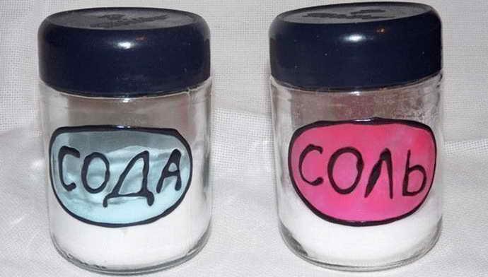 Сода и соль от флюса