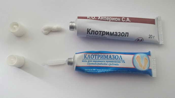 Грибковый стоматит лечение