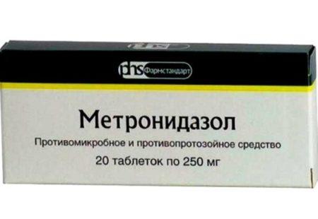 Как принимать Метронидазол при демодекозе от прыщей