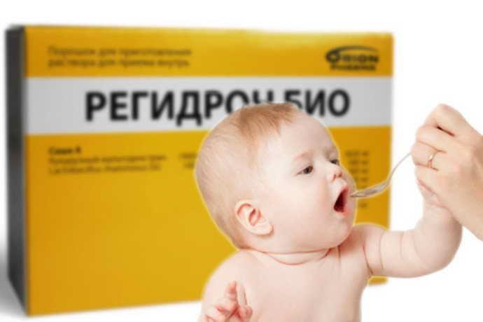 Применение медикаментозных препаратов от запаха ацетона иззо рта у детей