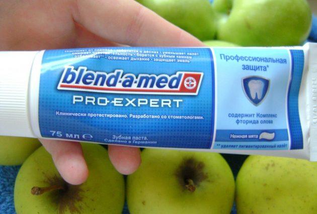 Зубная паста Blend-a-Med Pro-Expert для чувствительных зубов