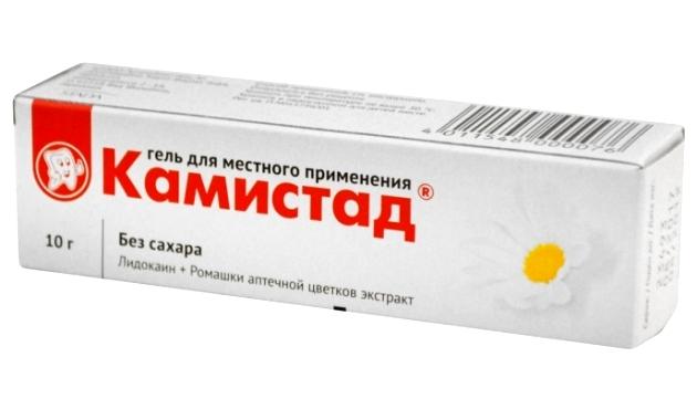 средство от стоматита Камистад