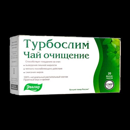 Благодаря оказанию слабительного эффекта чай Турбослим выводит из кишечника токсины и стимулирует процессы пищеварения.