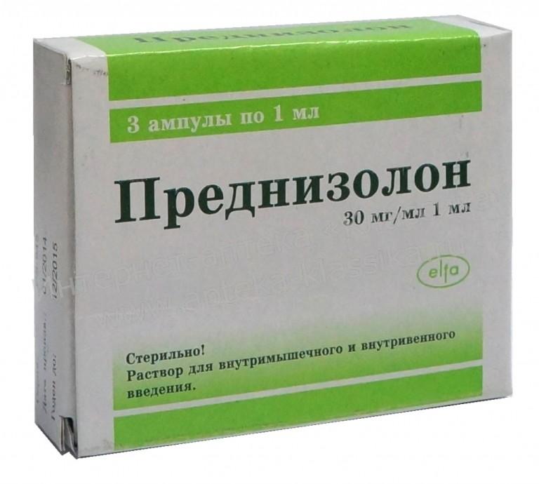 Преднизолон — одно из основных противошоковых лекарств