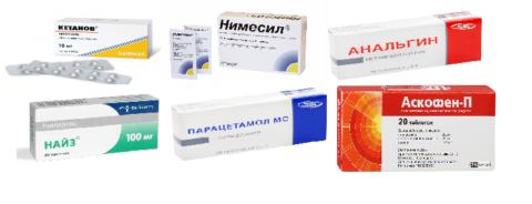 Принять анальгетики и антигистаминные препараты