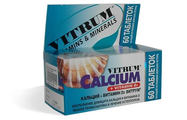 витамины для десен