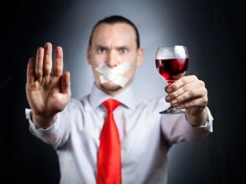 Алкоголь – под строгим запретом