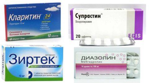 Принять антигистаминный препарат