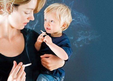 Сигареты – не игрушка для детей