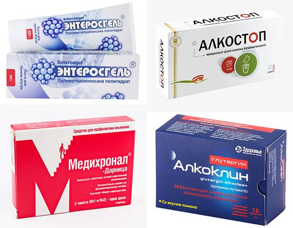 Лекарства при алкогольной интоксикации