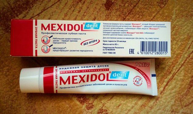 Зубная паста MEXIDOLdent Sensitive для чувствительных зубов