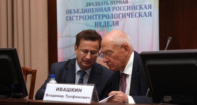 В. Т. Ивашкин