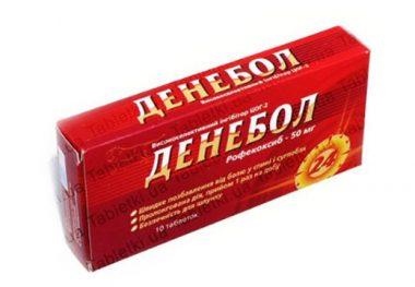 Денебол препарат