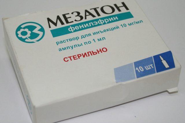 Метазон