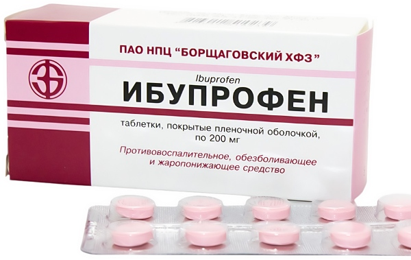 если нет возможности убить нерв в зубе, ибупрофен поможет хотя бы его обезболить