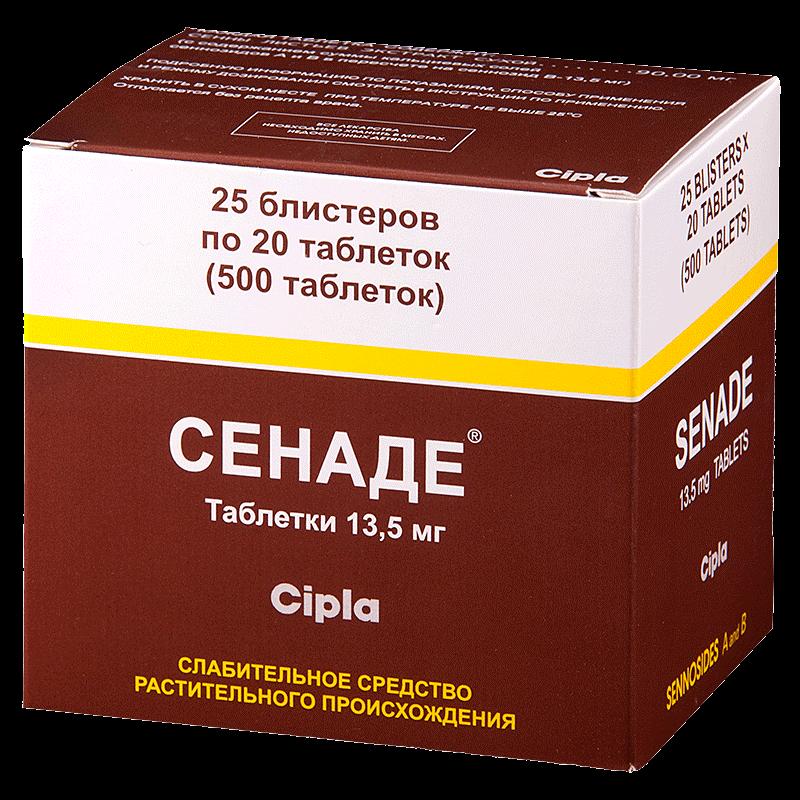 Сенаде – мягкий слабительный препарат на основе листьев сенны остролистой
