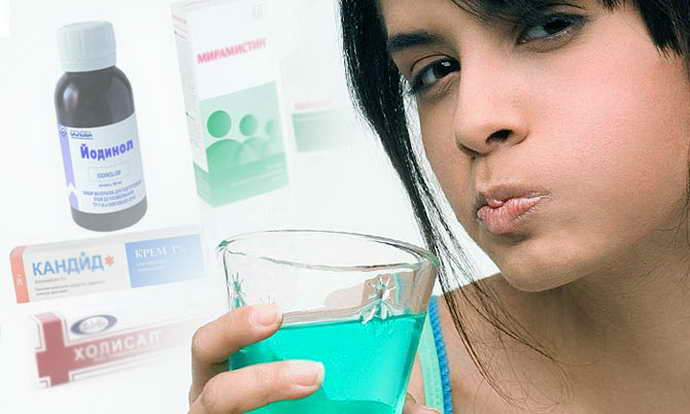 лечение кандидозного стоматита дома