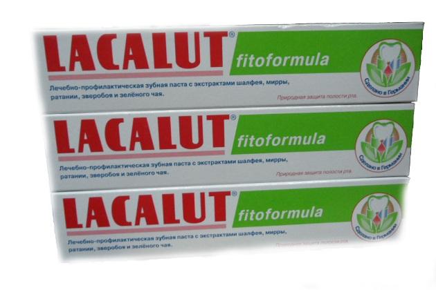 зубная паста для десен LACALUT fitoformula