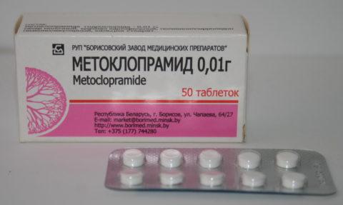 Метоклопрамид – высокоэффективное противорвотное средство