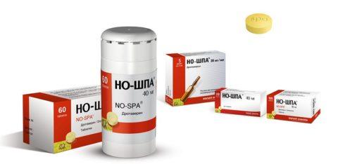 Но–Шпа – одно из наиболее популярных лекарственных средств для купирования болезненных ощущений