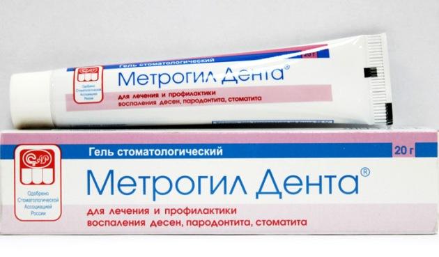 лечение пародонтоза в домашних условиях гелями