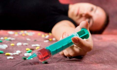 Наркотическое опьянение
