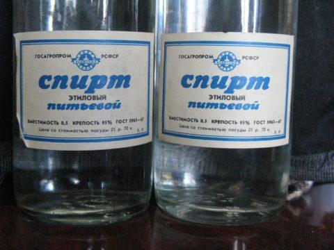 Этиловый спирт – наркотическое вещество, применяемое для изготовления алкогольных напитков
