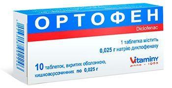 таблетки Ортофен