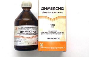 Жидкость для лечения бурсита