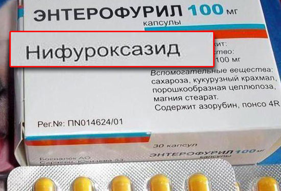 Нифуроксазид - действующее вещество в Энтерофуриле
