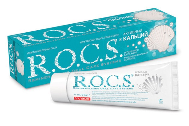 зубная паста для эмали РОКС активный кальций