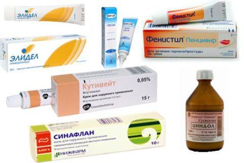 Препараты для местного лечения укусов
