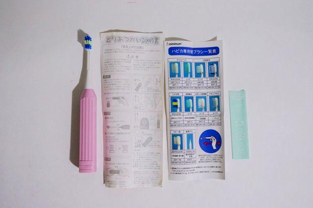 лучшая электрическая зубная щетка Hapica Kids