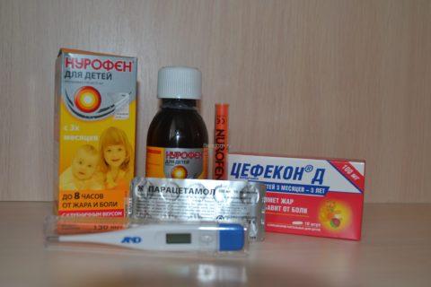 Эффект жаропонижающих препаратов проявляется спустя 20-40 минут.