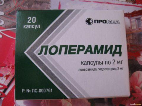 Лоперамид – один из лучших препаратов для купирования диареи