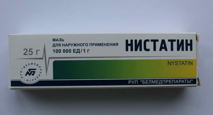Лечение стоматита медикаментами