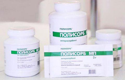 Для уменьшения тошноты может быть рекомендован прием безопасных лекарственных средств, например, Полисорь, представленный на фото.