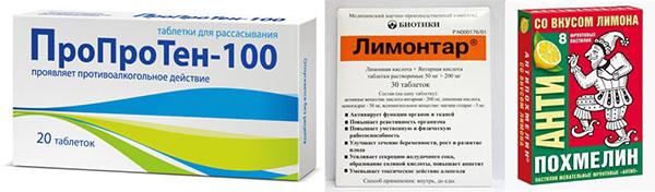 Лекарства при алкогольном отравлении